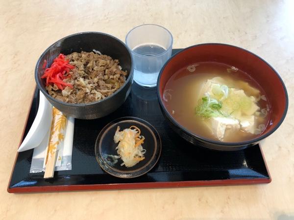 ゆし豆腐と石垣牛のミニ牛丼セット