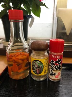 島唐辛子とピパーチ