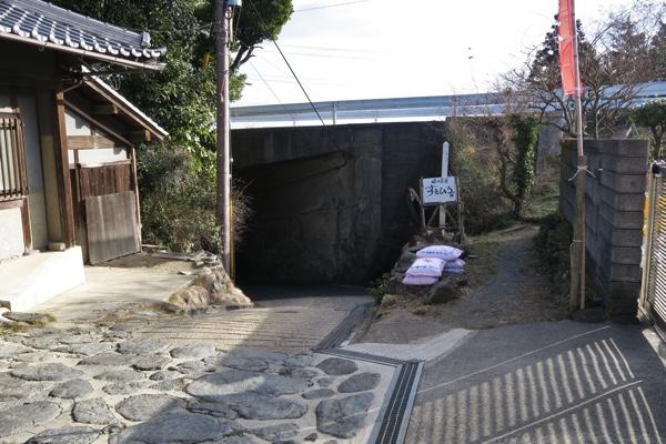 トンネルの先