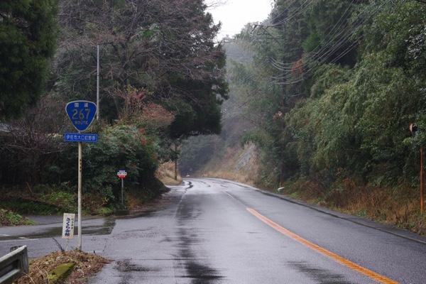 ボロボロ標識2