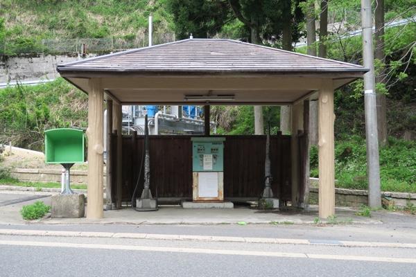 温泉スタンド1