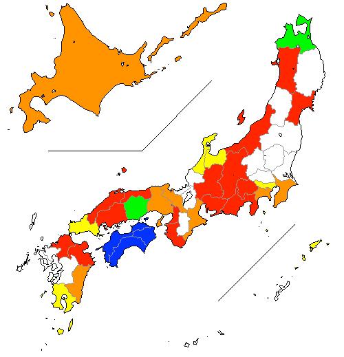 Japan500