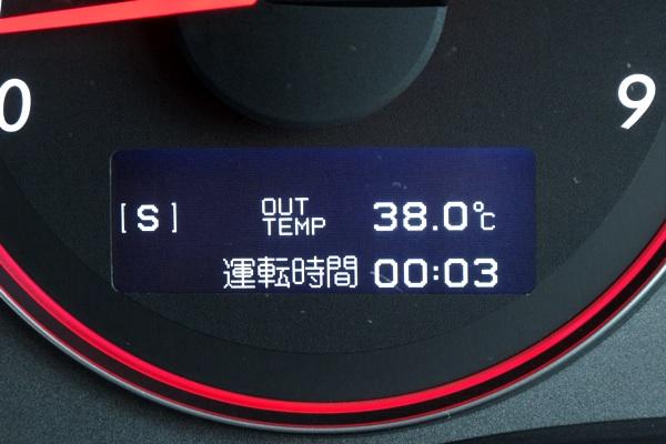 外気温 38 度