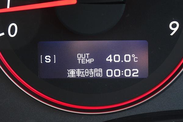 外気温 49 度