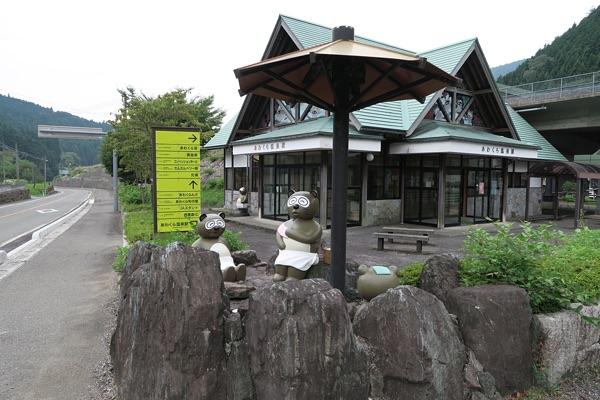 あわくら温泉駅