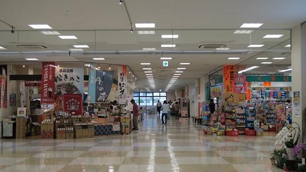 道の駅丹波マーケス2