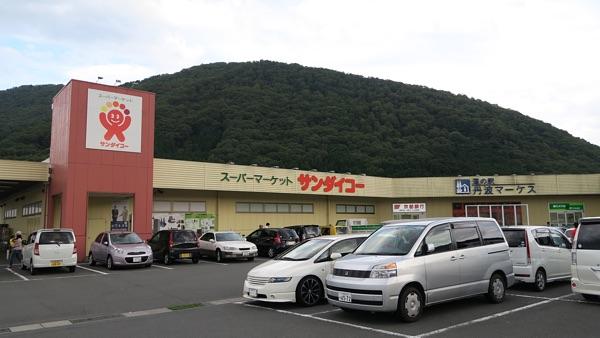 道の駅丹波マーケス