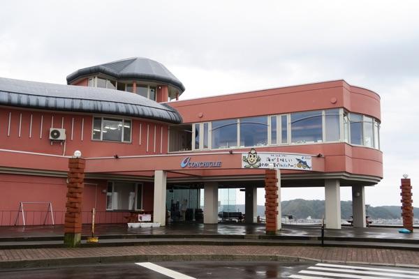 道の駅厚岸グルメパーク