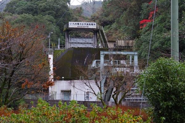 水天淵発電所