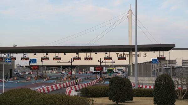 第三ターミナル