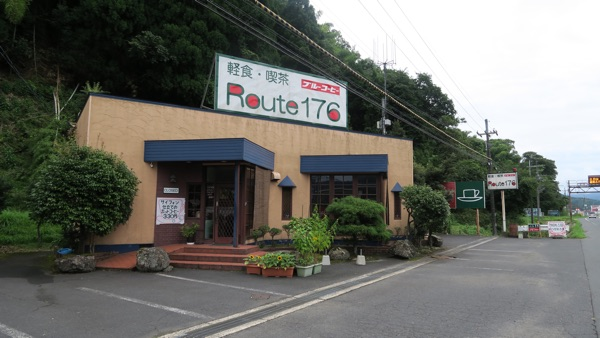 Route176