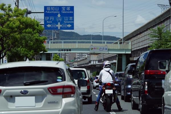 渋滞その1