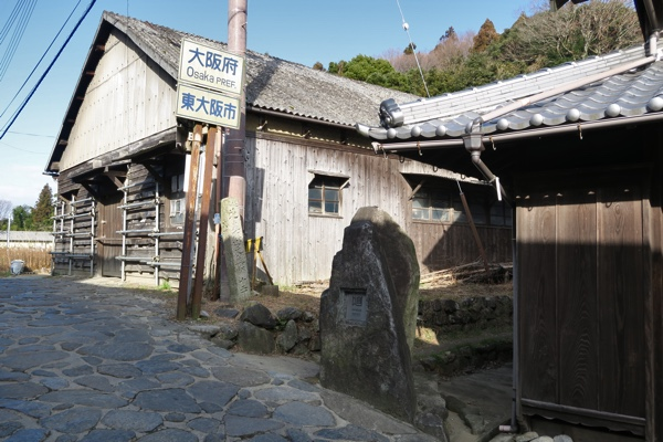 県境(奈良県側から)