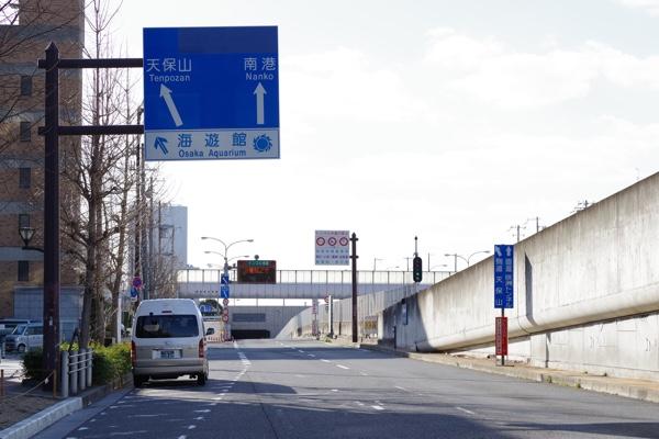 咲洲トンネル