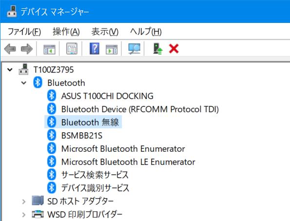 Bluetooth 無線