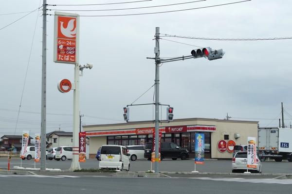 セイコーマート城里石塚店