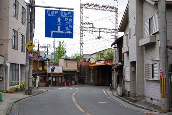 河内長野駅近く