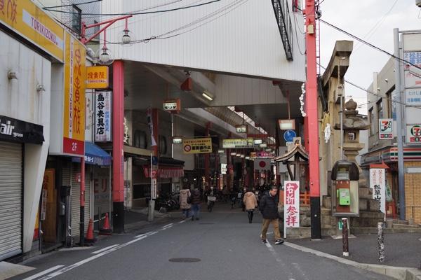ジンジャモール瓢箪山商店街