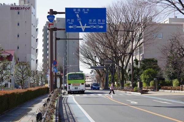 埼玉県庁の南